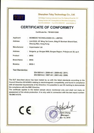 Bris Certificate EU