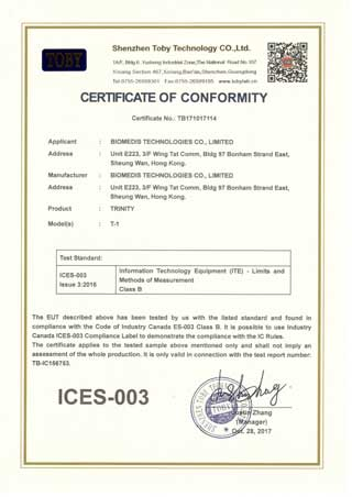 certificate_ICES_trinity_320